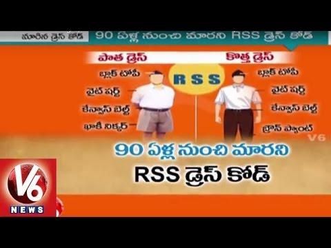 RSS-Uniform-Change-New-Dress-Code-Kicks-Out-Khaki-Shorts-V6-News