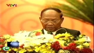 Ông Lê Thanh Hải Dự Hội Nghị Quan Hệ Hữu Nghị Quốc Hội Việt Nam - Campuchia
