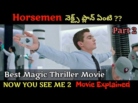 Now You See Me 2 Full Movie Explained | Hollywood Movies Explained In Telugu | Filmy Overload