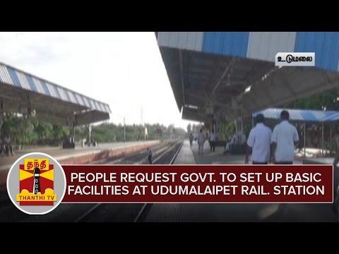 People-request-Govt-to-set-up-Basic-facilities-at-Udumalaipettai-Railway-Station-Thanthi-TV