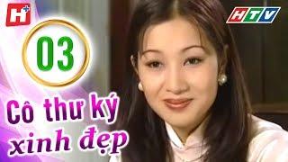 Cô thư ký xinh đẹp tập 03 2000