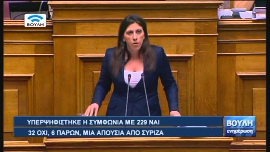 Βουλή Ενημέρωση (16/07/2015)