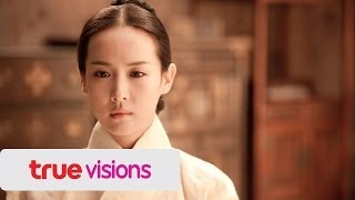 Nonton True Film Asia  Ch 43    The Concubine Film Subtitle Indonesia Streaming Movie Download