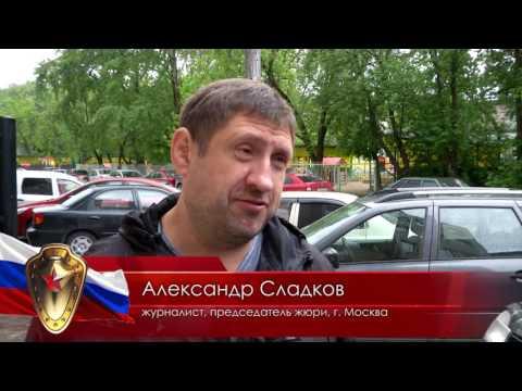 Видеодневник фестиваля Щит России 2016 День 2й