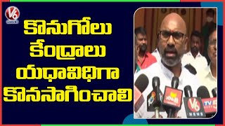 BJP MP Dharmapuri Arvind Demands To Reopen Procurement Centers In Telangana
