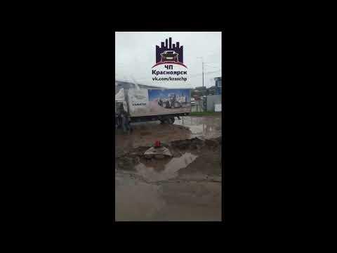 2-я Брянская 18.09.2018 ЧП Красноярск - DomaVideo.Ru