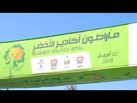 العداء الكيني موسيس مبوكوا يفوز بالدورة 6 لماراثون أكادير الدولي الأخضر