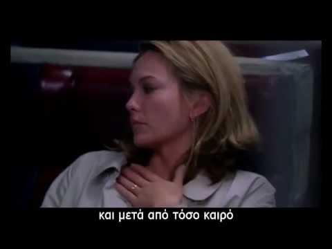 Unfaithful (2002) - Χαραγμένη στην καρδιά μου...