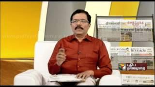 Puthu Puthu Arthangal (29/03/2014) Part - 1