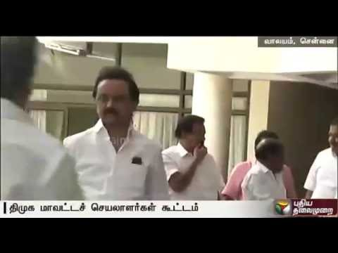 Cauvery-Issue-DMK-urges-centre-to-form-Cauvery-management-board