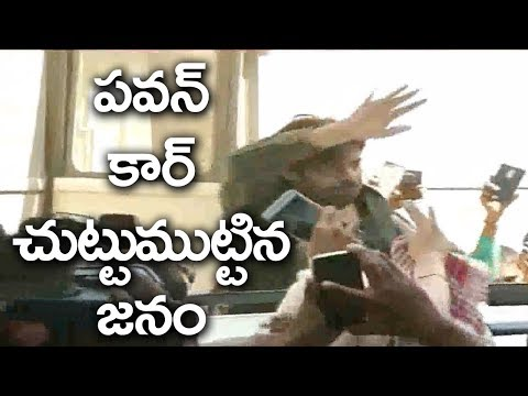 Pawankalyan Fans Surrounded Pawan Car At Film Chamber | Filmy Monk