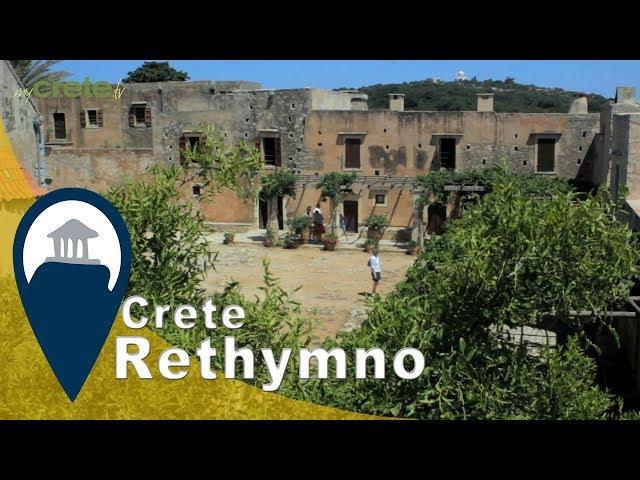 Arkadi Monastery – Rethymnon