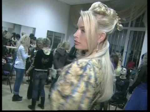 Российская женщина