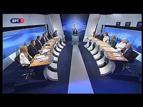 09Σεπ2015 – To Debate των πολιτικών αρχηγών