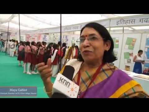 Mrs. Maya Gahlot - Principal, Kanohar Lal Postgraduate Girls College, Meerut