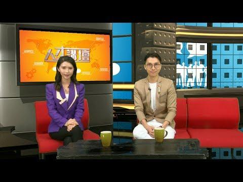 第九十九集人才講壇 蘇耀光推動 ...