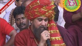 Video Lo Sambhalo Bhole Apni Kanwar~~~Lakhbir Singh Lakha Live Dam Dam... 2002 (Pagli Kanwar Ki Mahima) download in MP3, 3GP, MP4, WEBM, AVI, FLV January 2017