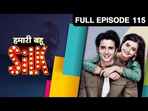 Hamari Bahu Silk - हमारी बहू सिल्क | Hindi TV Serial | Full Ep 115 | Zee TV