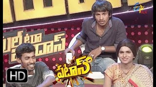 Video Patas | Yadamma Raju  & Express Hari Performance | 15th June  2018 | ETV Plus MP3, 3GP, MP4, WEBM, AVI, FLV Juni 2018