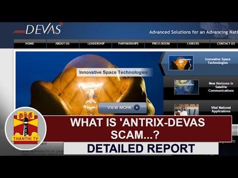 What-is-Antrix-Devas-Scam-Detailed-Report-Thanthi-TV