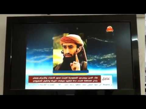 Breaking News - Al-Manar TV reports top ISIS man Abu Malik Anas al-Nashwan has been killed in Syria