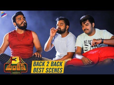 3 Monkeys Movie B2B Best Scenes | Sudigali Sudheer | Getup Srinu | 2020 Latest Telugu Movies