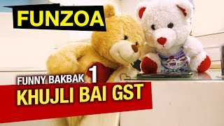 FUNNY BAKBAK 1- KHUJLIBAI collecting GST (GHAR SAFAI TAX) performed by Mimi Teddy, Bojo Teddy & Dumblu. Funzoa Funny Viral Videos. Check out what happens when house maid doesnt turn up for work. You are hit by a storm and you get super hyper about everything. JAANU RECHARGE VIDEO https://www.youtube.com/watch?v=GG8yxUDj97IJAANU ASSIGNMENTS https://www.youtube.com/watch?v=6h16oKnATpwJAANU SHOPPING VIDEO https://www.youtube.com/watch?v=p7ipMXicxGIVideo produced, created, written by Krsna Solohttp://youtube.com/KrsnaSolohttp://facebook.com/KrsnaSoloDownload funzoa videos at http://goo.gl/Z6GuXhSubscribe on Youtube http://goo.gl/xCrXhUFacebook http://facebook.com/FunzoaTwitter http://twitter.com/FunzoaWebsite http://Funzoa.com email : funzoa@gmail.comMimi Teddy Fanpage https://www.facebook.com/MimiTeddyBojo Teddy Fanpage https://www.facebook.com/BojoTeddyJunu Teddy Fanpage https://www.facebook.com/JunuTeddyDumblu Fanpage https://www.facebook.com/DumbluSUBSCRIBE ON YOUTUBE CHANNELhttp://goo.gl/xCrXhUDAILYMOTION CHANNEL FOR NON-YOUTUBE ZONEShttp://www.dailymotion.com/funzoafunny girlfriend boyfriend love talks here. This song video's copyright and publishing rights are reserved with Funzoa Funny Videos, 2017. Any attempt to copy or republish it will be considered legally offensive.
