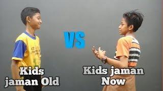 Video Kids Zaman Old VS Kids Zaman Now MP3, 3GP, MP4, WEBM, AVI, FLV September 2018