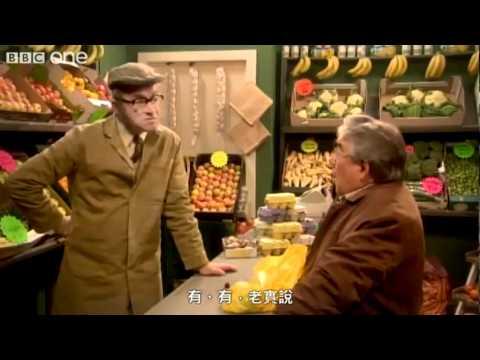 BBC 節目片段「我的黑莓機不動了!」