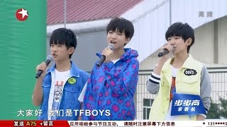 Download Lagu [20140816] TFBOYS 我们一起来 决赛 访谈+青春修炼手册 表演 TFBOYS WoMenYiQiLai Final TALK+Manual Of Youth Show Mp3