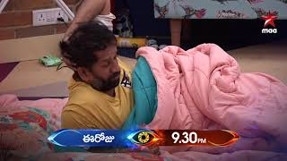 All housemates Pack your bags!!! #BiggBossTelugu3 Today at 9:30 PM