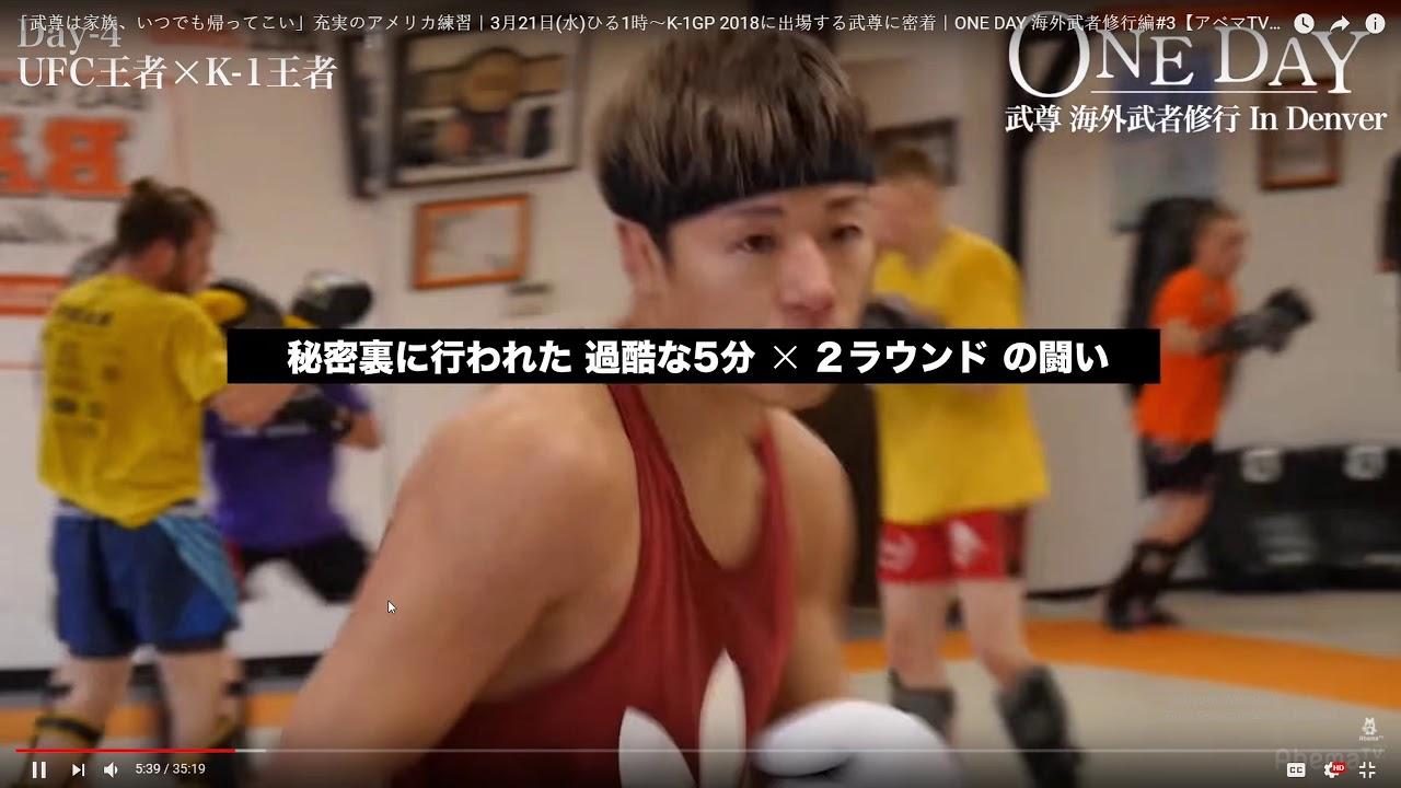 Tj Dillashaw Cheapshot K1 Champ Takeru Segawa