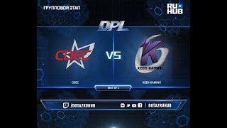 CDEC vs Keen Gaming, DPL 2018, game 2 [Mila, Eiritel]