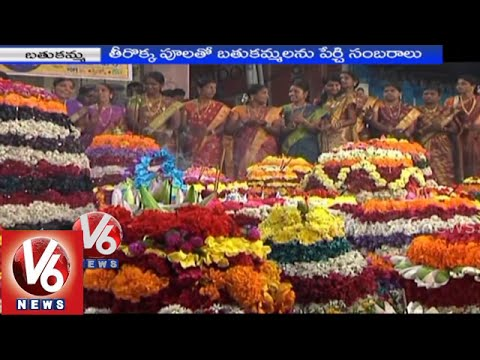 Significance of Bathukamma  It represents the tradition and culture of Telangana