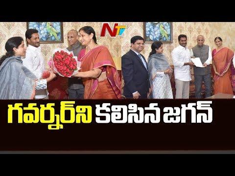 గవర్నర్ను కలిసిన జగన్..! || YS Jagan Meets Governor Narasimhan