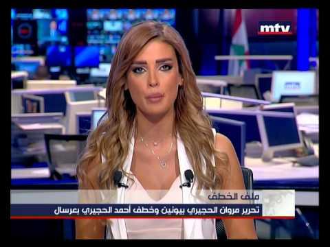 watch live mtv lebanon