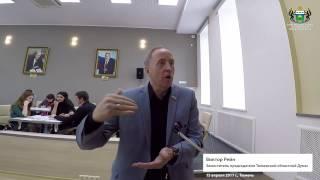 Интервью гостей мероприятия 15.04.2017 г.