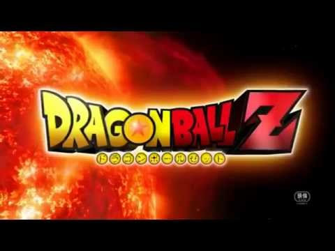 Dragon Ball Z - Battle Of Gods (Movie Trailer Complete) HD