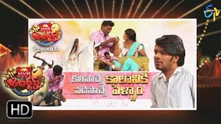 Video Extra Jabardasth |7th April 2017 | Full Episode | ETV Telugu MP3, 3GP, MP4, WEBM, AVI, FLV Desember 2018