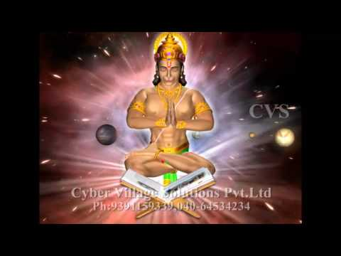 MP3 - Hanuman Chalisa is yet another album from Cyber Village Solutions in the series of its