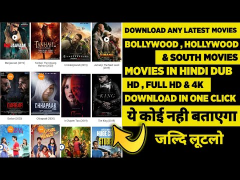 Latest 2020 Trick || Download Any Bollywood,Hollywood & South Movie In One Click || FHD HINDI DUB ||