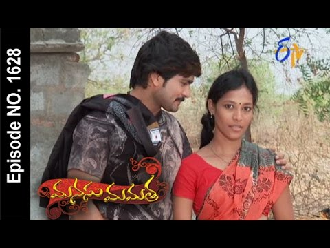 Manasu-Mamata--12th-April-2016--మనసు-మమత-–-Full-Episode-No-1628