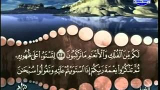 المصحف المرتل 25 للشيخ محمد صديق المنشاوي رحمه الله HD