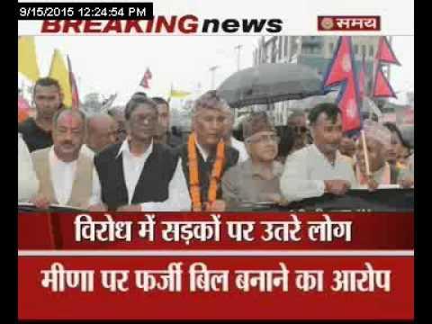 हिन्दू राष्ट्र नहीं बनेगा नेपाल