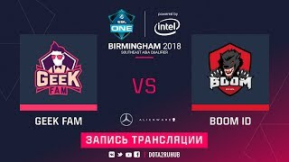 GeekFam vs BOOM ID, ESL One Birmingham SEA qual, game 2 [Mila]