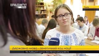 Випуск новин на ПравдаТУТ Львів 09 листопада 2017