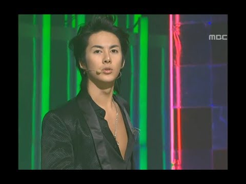 Video SS501 - U R Man, 더블에스오공일 - 유 아 맨, Music Core 20081227 download in MP3, 3GP, MP4, WEBM, AVI, FLV January 2017