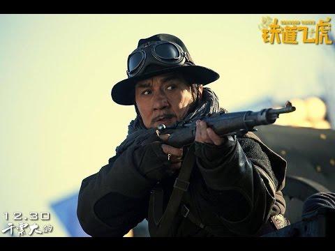 Railroad Tigers Ost  Jackie Chan Español - Ingles