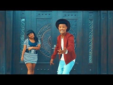 Mafi Leul - Shiri Beyina | ሽሪ በይና - New Ethiopian Music 2018 (Official Video)