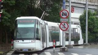The modern tram system in ShangHai 上海